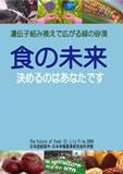 勉強したい2009